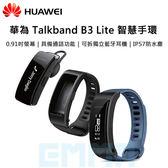 全新 現貨 Huawei 華為 Talkband B3 Lite 智慧手環 0.91吋螢幕 具備通話功能 可拆式耳機 IP57防水塵