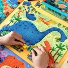 小紅花階梯拼圖2-3-4-5-6歲幼兒拼圖男女孩拼圖拼板兒童益智玩具  一米陽光