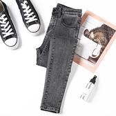 窄管褲 牛仔褲女小腳修身顯瘦高腰彈力緊身百搭九分褲子鉛筆褲深色煙灰色 奇妙商鋪