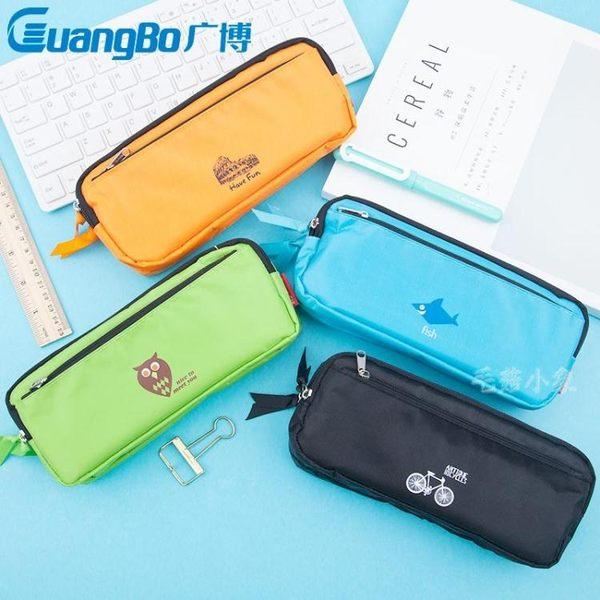大容量學生簡約男女文具盒筆袋 DA3604『毛菇小象』