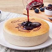 【起士公爵】北國藍莓乳酪蛋糕6吋+藍莓漿果120ml 含運價730元