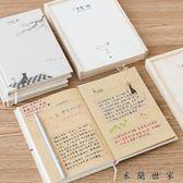 插畫小清新手賬本筆記本手繪日記本子