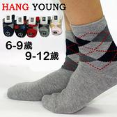 HANG YOUNG 大菱格紋童襪 柔軟透氣 舒適好穿《造型襪/短襪/船形襪/學生襪》