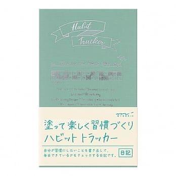 Habit Tracker日記(青綠)【Midori】