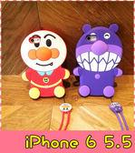 【萌萌噠】iPhone 6 / 6S Plus (5.5吋) 可愛卡通麵包超人細菌小子保護殼 全包矽膠軟殼 帶掛繩 手機殼