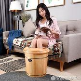 香柏木泡腳桶木質過小腿木盆洗腳盆家用高深桶足療足浴盆木桶實木  (橙子精品)