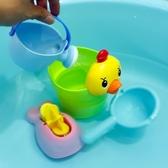 兒童洗澡玩具小黃鴨洗頭杯嬰兒灑水壺套裝 一木良品