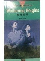 二手書博民逛書店《Wuthering Heights》 R2Y ISBN:957