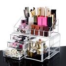 現貨!桌面化妝品收納盒PS-4格-7Plus旗艦店