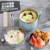 學生餐盒 304不銹鋼保溫飯盒便當盒學生分格快餐杯泡面碗日式兒童雙層隔熱 寶貝計畫