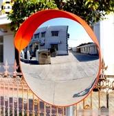 室外交通廣角鏡道路反光鏡80cm車庫轉彎鏡路口廣角反光鏡PC廣角鏡  WJ 解憂雜貨