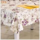 桌墊 桌子上的臺布桌上歐式創意茶幾墊布防水風格桌面布桌墊好看四方桌JD計書 618狂歡