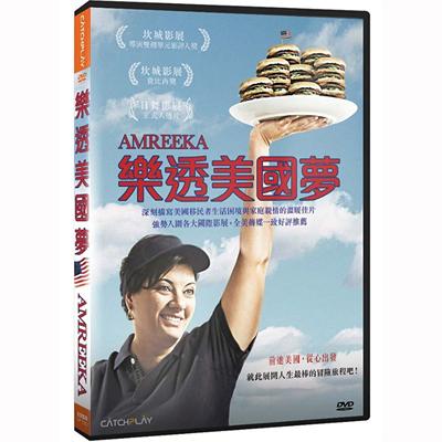 樂透美國夢DVD