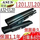 ASUS 電池-華碩 電池- UL20,UL20G,UL20A,UL20VT,A32-UL20,PRO23,PRO23F,PRO23A,X23,X23A,90-NX62B2000Y