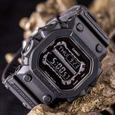 【人文行旅】G-SHOCK   GX-56BB-1DR 太陽能錶