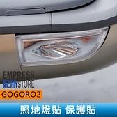 【妃航】GOGORO 2 照地燈貼 透明 保護貼 水凝膜 保護 燈膜/車貼車膜 防刮  電動車/機車