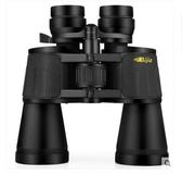 BIJIA10-120*80變倍雙筒望遠鏡高清高倍連續變焦夜視非紅外
