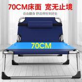 618好康又一發折疊床辦公室簡易便攜單人陪護椅床