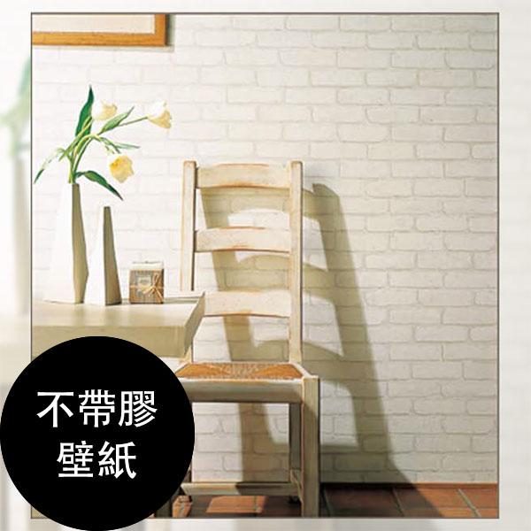 白色文化石磚紋牆紙【不帶膠壁紙-單品5m起訂】