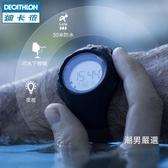 運動手錶男多功能數字式夜間可視防水學生電子錶女