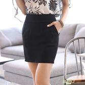西裝裙半身裙工作裙子黑色職業短裙口袋春秋大尺碼工裝裙一步包臀女【甲乙丙丁生活館】