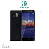 NILLKIN NOKIA 3.1 超清防指紋保護貼 套裝版 含鏡頭貼 螢幕膜 高清貼