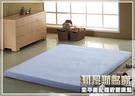 【班尼斯國際名床】~【〝全平面〞5尺雙人...