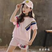 女童運動套裝夏季2019新款超洋氣時髦中大兒童短袖兩件套小孩衣服  LN5487【東京衣社】