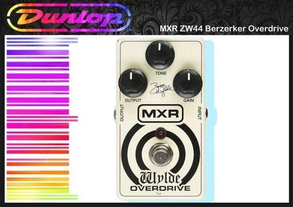 【小麥老師 樂器館】 Dunlop MXR ZW44 Berzerker Overdrive 破音 單顆 效果器