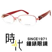 【台南 時代眼鏡 Gucci】光學眼鏡鏡框 GG4270j OYA 馬銜造型經典款式 公司貨開發票