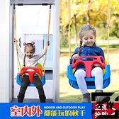 兒童鞦韆 繩子室內室外蕩鞦韆戶外吊椅寶寶座椅【左岸男裝】
