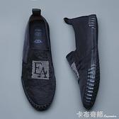帆布鞋男鞋夏季透氣懶人鞋一腳蹬老北京布鞋子百搭休閒鞋韓版潮流