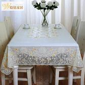 歐式印花桌布pvc防水防油免洗餐桌布朔料花卉桌墊茶幾墊臺布墊子