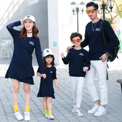 韓版時尚純色皺摺裙擺長袖上衣親子裝(男大人)
