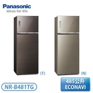 [Panasonic 國際牌]485公升 雙門無邊框玻璃系列冰箱-曜石棕/翡翠金 NR-B481TG