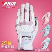 高爾夫手套 高爾夫球手套 兩雙!女士 防滑布手套 左右雙手 防曬透氣 米家