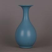 大清雍正年天藍釉玉壺春瓶 仿官窯宮廷御制款古玩古董裝飾擺件品