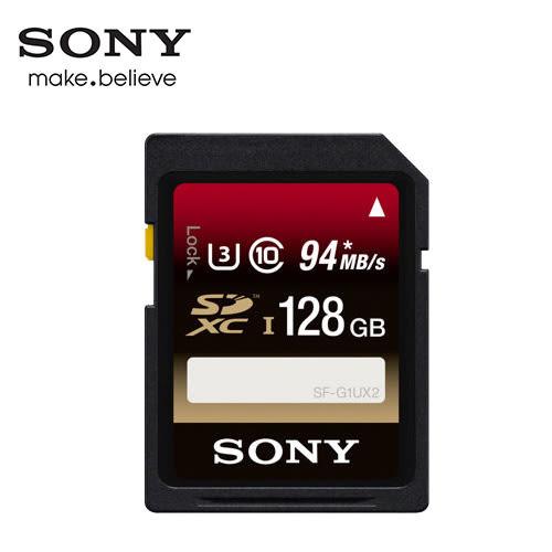 SONY 128GB SDHC UHS-1 C10 U3記憶卡 (SF-UX2)