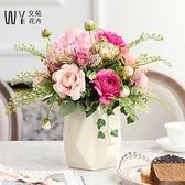 假花 仿真花玫瑰套裝花藝假花裝飾花絹花擺設擺件客廳餐桌插花花卉家飾 美物 交換禮物