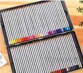 專業繪畫彩色鉛筆36色48色72色手繪油性彩鉛馬克畫筆套裝   IGO