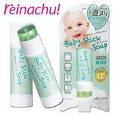 Reinachu!日本蕾娜啾水嫩肌保濕洗顏棒(艾草大豆)