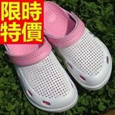 情侶款洞洞鞋(單雙)-有型透氣耐穿透明休閒鞋55w29【巴黎精品】