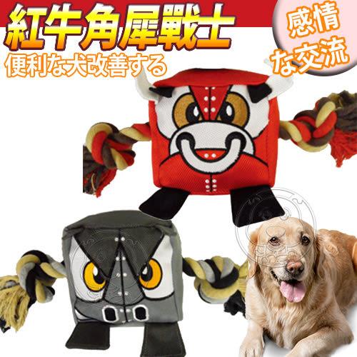 【zoo寵物商城】 R2P》狗狗戰士系列玩具-耐咬紅牛戰士/角犀戰士