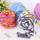 冰條線粗毛線手工diy編織圍巾毛線團男士勾鉤針拖鞋線自織毛線球