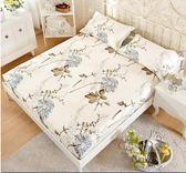 (雙12購物節)床罩 床笠單件棉質床單棉質床罩防滑席夢思床墊保護套