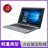華碩 ASUS X541NA 銀 480G SSD 全固態特仕版【N4200/15.6吋/四核心/超值文書機/Win10/Buy3c奇展】X541 X541N