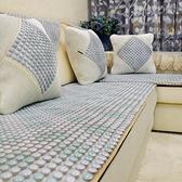 陶瓷沙髮墊夏季涼席 高檔防滑夏天客廳時尚皮歐式沙髮坐墊巾套罩·享家