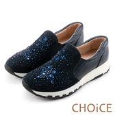 CHOiCE 舒適渡假款 牛皮絨布星星水鑽厚底休閒鞋-藍色