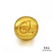 點睛品 Charme 字母系列黃金串珠(字母Q)