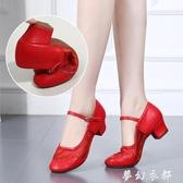跳舞鞋女夏季新款軟底成人舞蹈鞋紅色透氣演出廣場舞鞋女 雙十二全館免運